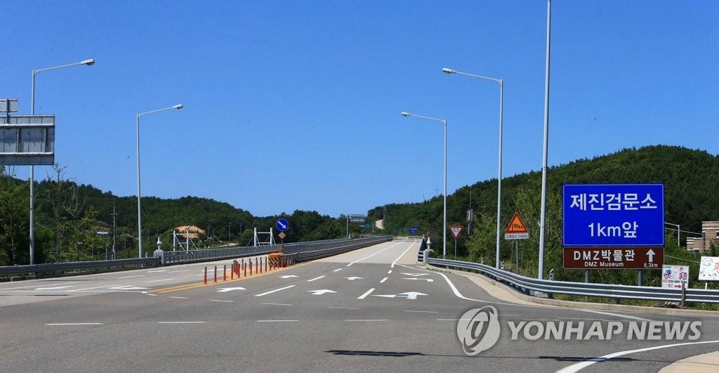 韩军在东部军事禁区附近发现一身份不明者