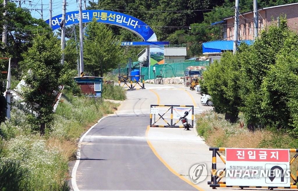 韩军在东部边境地区发现疑似朝鲜居民