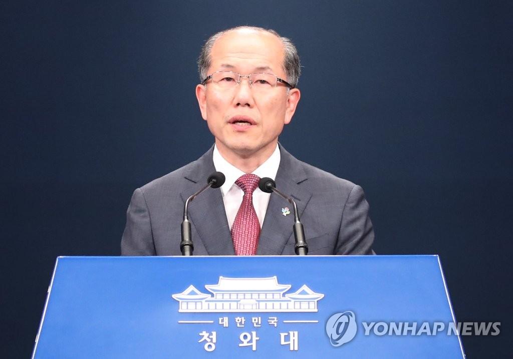 6月16日,在青瓦台,国安会秘书长金有根发布国安会常任委员会会议结果。 韩联社