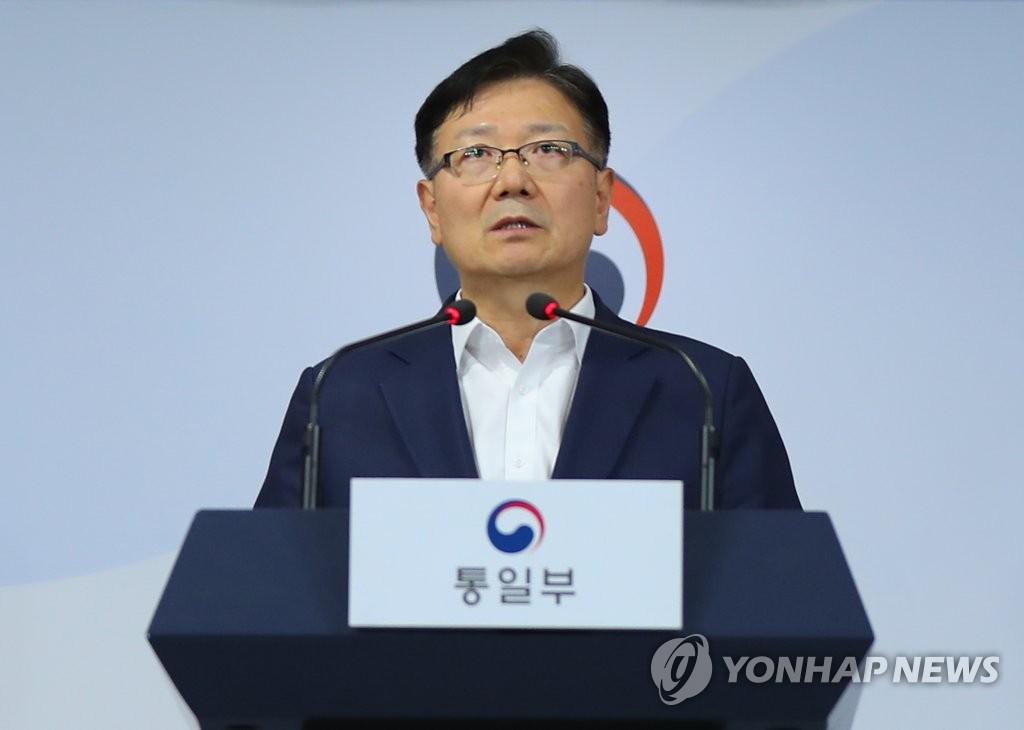 韩统一部谴责朝鲜爆破联办违背常理
