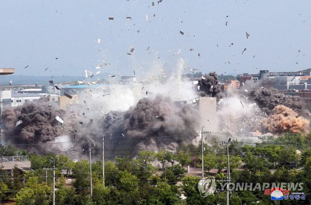 消息:金与正一发话朝鲜随即动手爆破联办