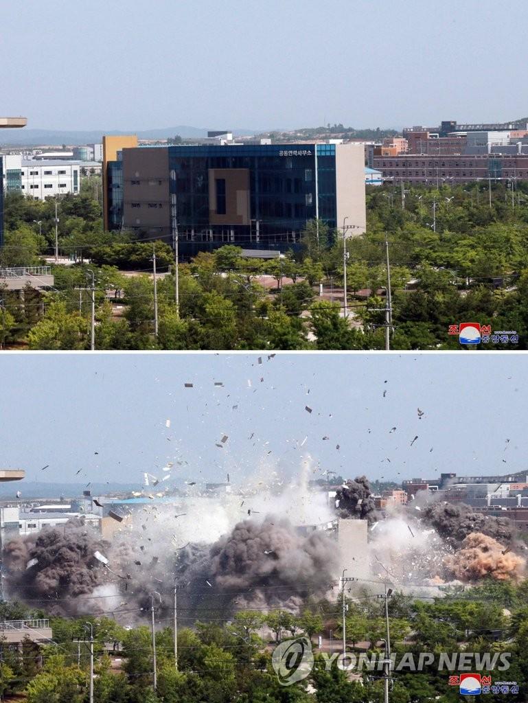 据朝中社6月17日报道,朝鲜于前一日下午2时50分许爆破了位于开城工业园区的韩朝联络办公室。 韩联社/朝中社官网截图(图片仅限韩国国内使用,严禁转载复制)