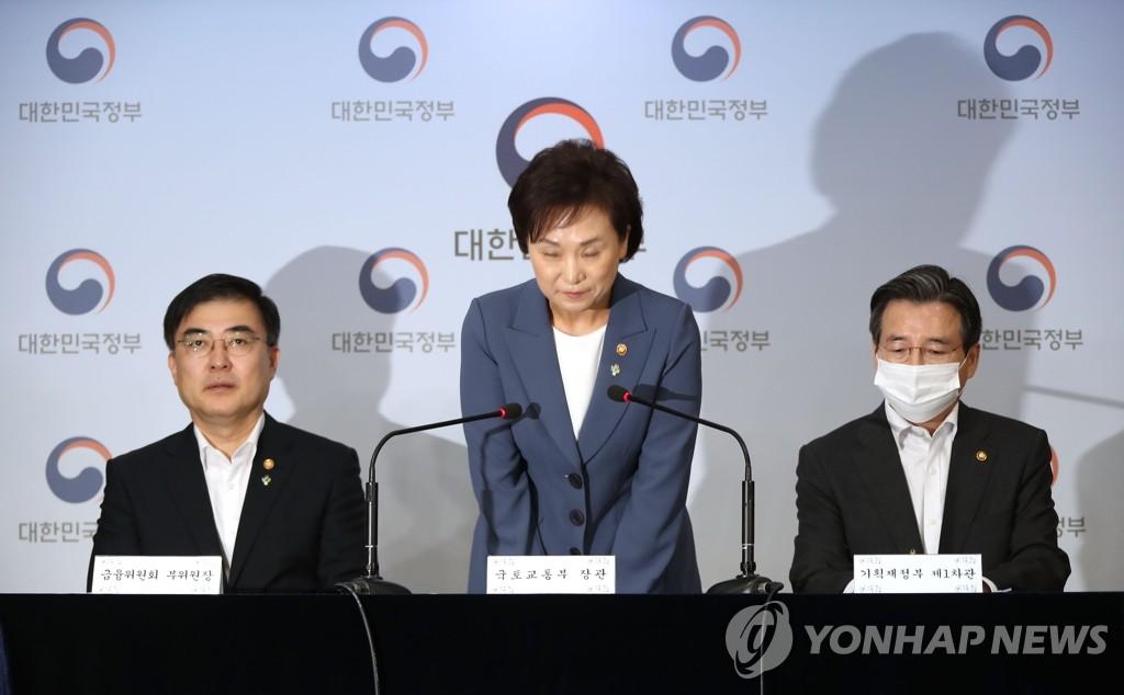 资料图片:6月17日,韩国国土交通部长官金贤美(中)发表楼市新政。 韩联社