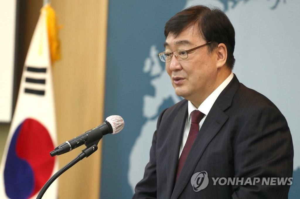 中国驻韩大使:韩朝血浓于水应努力保持对话