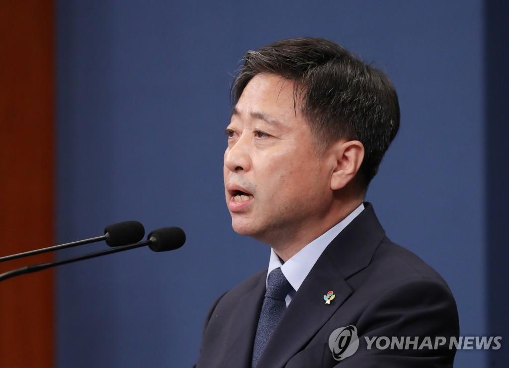 资料图片:韩国青瓦台国民沟通首席秘书尹道汉 韩联社