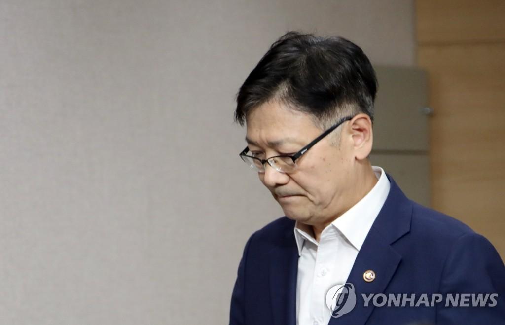 韩统一部对朝鲜将在金刚山和开城驻军表遗憾