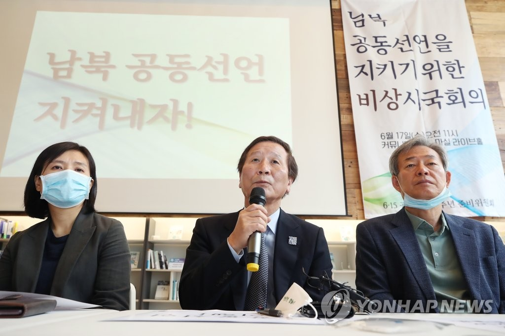 6月17日,开城工业园区企业协会会长郑琪燮(中)出席紧急会议。 韩联社
