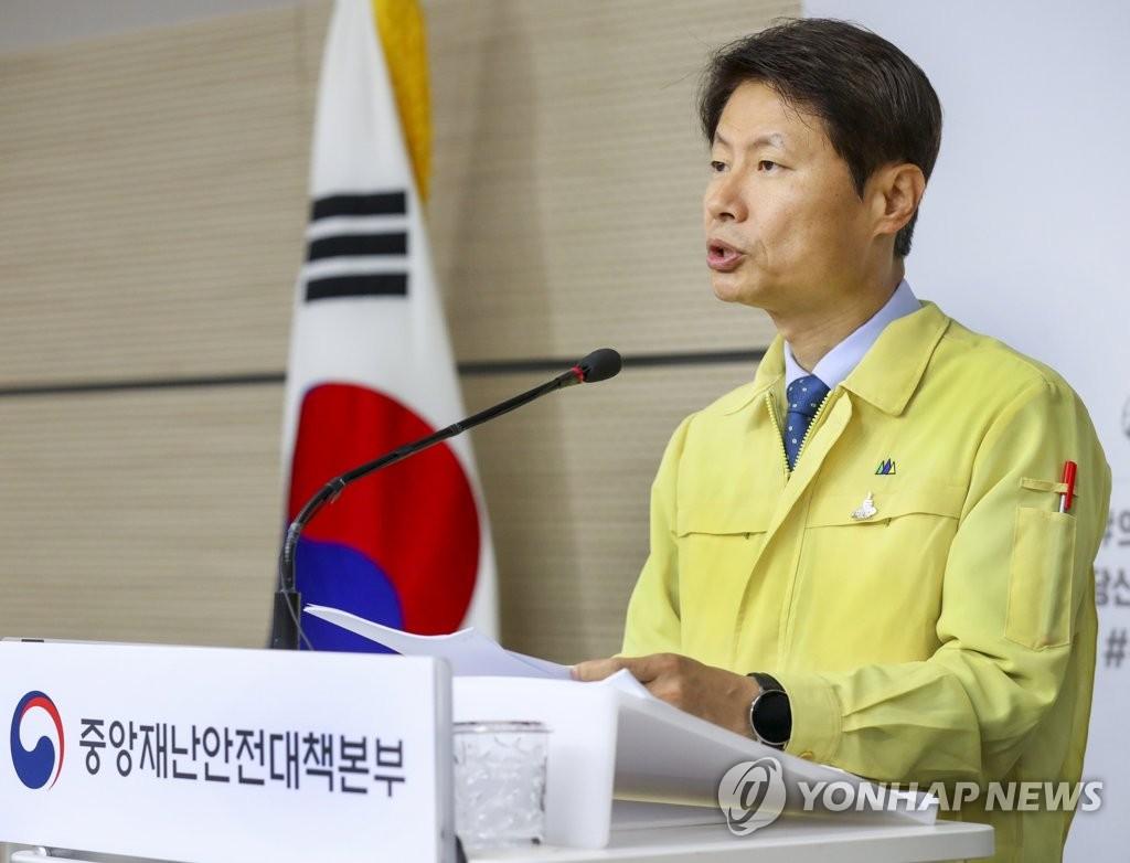 韩政府警告疫情严峻 呼吁严守个人防护守则