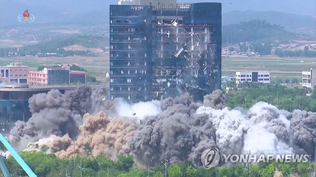 资料图片:朝鲜中央电视台6月17日公开爆破位于开城工业园区的韩朝联络办公室的视频。图为爆破现场。 韩联社/朝鲜央视截图(图片仅限韩国国内使用,严禁转载复制)