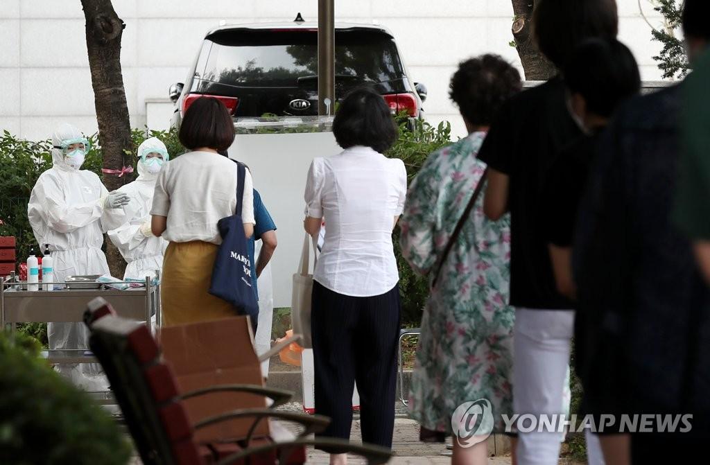 详讯:韩国新增17例新冠确诊病例 累计12438例