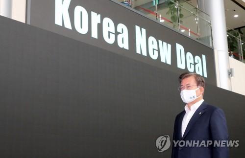 韩版新政跨政府部门合作组织月内成立