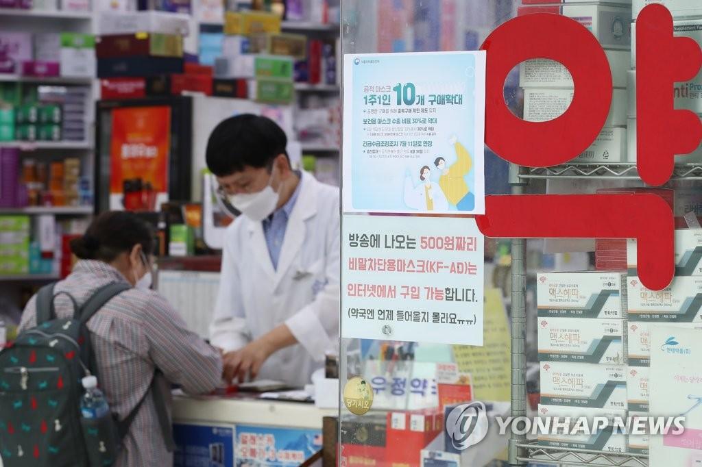 韩国本周将放开口罩限购