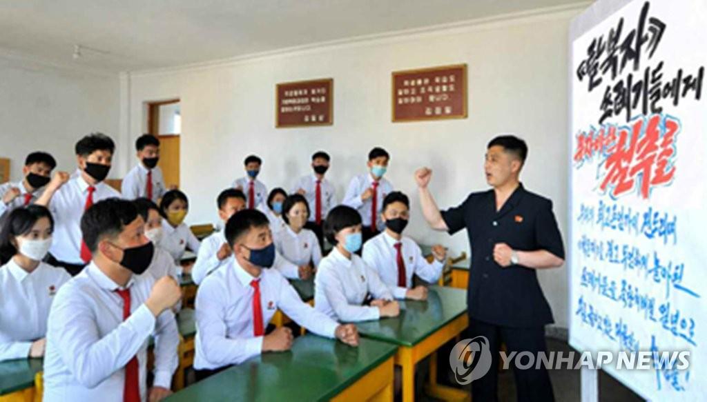 资料图片:6月19日,在位于朝鲜的金哲柱师范大学,学生们在批评脱北者。 韩联社/朝鲜《劳动新闻》官网截图(图片严禁转载复制)