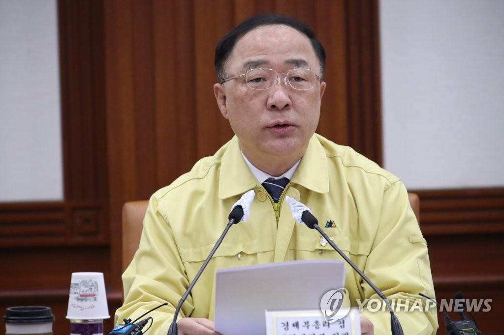 韩政府敲定金融业税制改革大方向