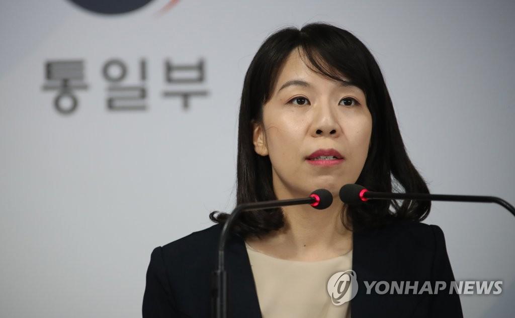 资料图片:6月19日,韩国统一部副发言人赵惠实在例行记者会上回答记者提问。 韩联社