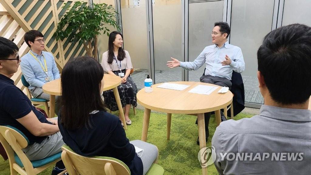 三星李在镕与家电业务部门负责人座谈