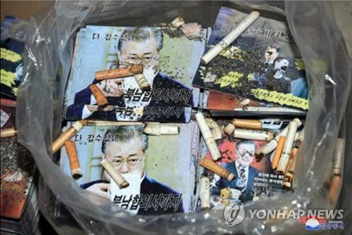 朝鲜统战部:无意变更散布反韩传单计划