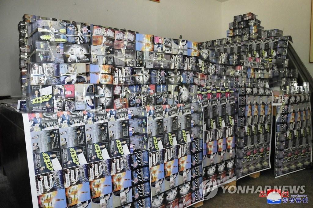 资料图片:朝鲜公开的反韩传单 韩联社/朝中社(图片仅限韩国国内使用,严禁转载复制)