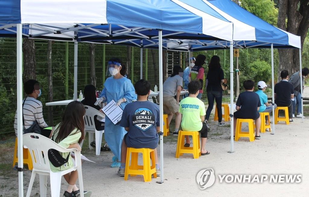 简讯:韩国新增48例新冠确诊病例 累计12421例