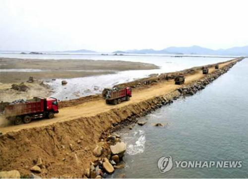 朝鲜围海造田