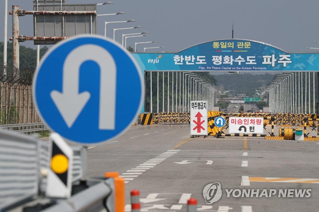 调查:首尔近七成市民认为韩朝应统一