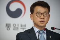 韩统一部:力促朝美对话早日重启的立场不变