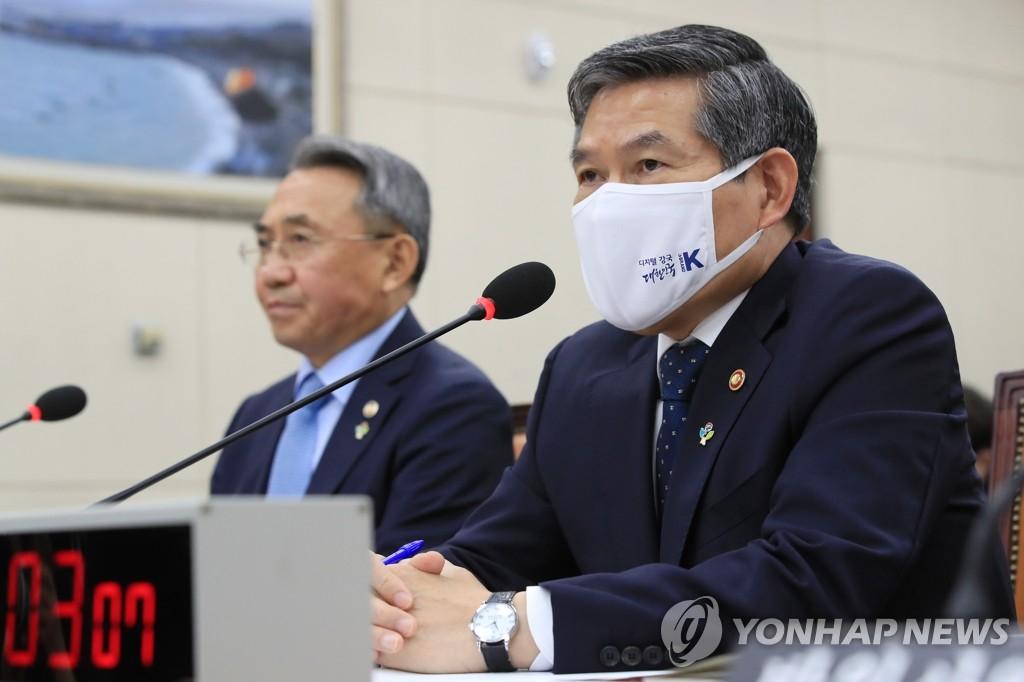 韩防长:朝鲜炸毁联办与韩朝军事协议无关