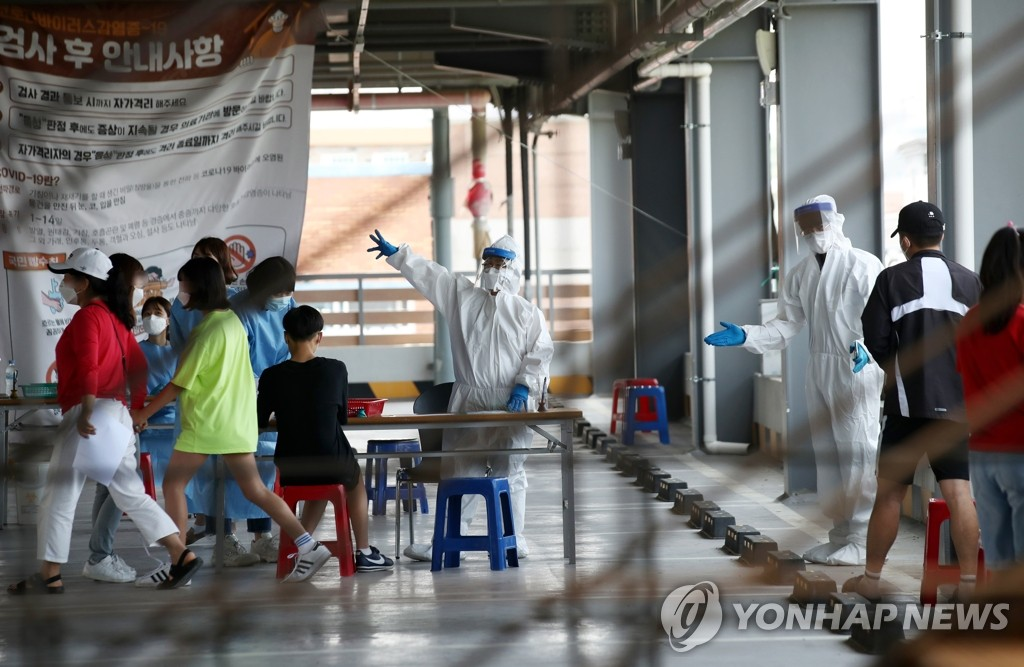 简讯:韩国新增46例新冠确诊病例 累计12484例