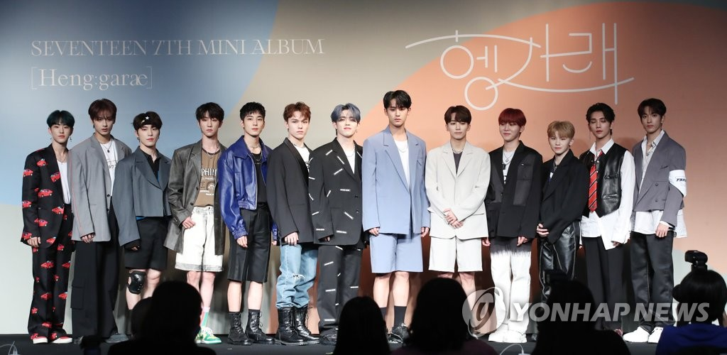 6月22日下午,在首尔COEX洲际酒店,男团SEVENTEEN出席迷你七辑《Heng:garæ》发售记者会。 韩联社