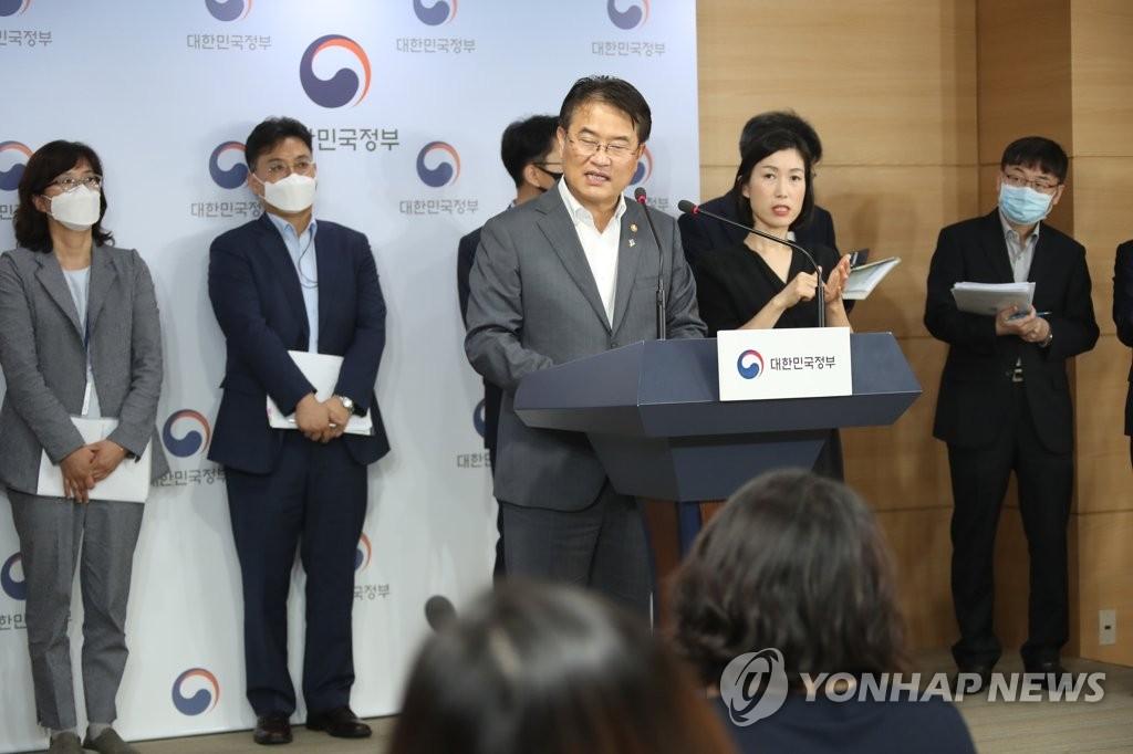 韩数字化政府发展计划:明年起推广数字驾照