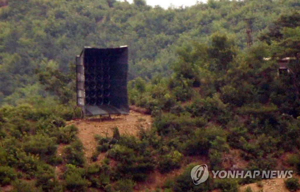 详讯:朝鲜似在边境拆除对韩喊话设备