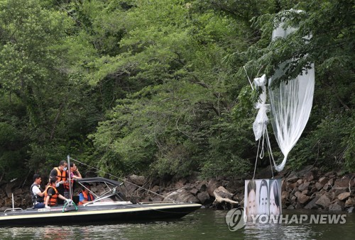 韩外交部:将帮助国际社会了解涉禁发对朝传单新法