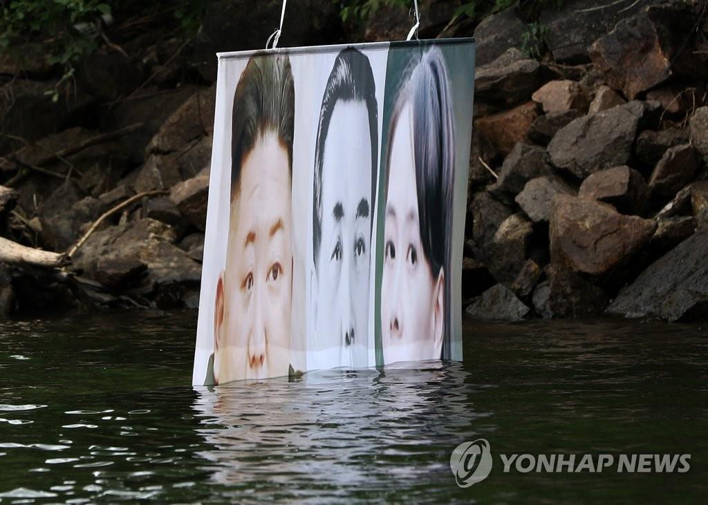 韩向多国驻韩使节介绍涉禁发对朝传单新法