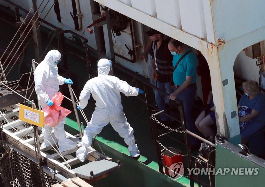 韩国今起登船检疫釜山港所有俄籍船只