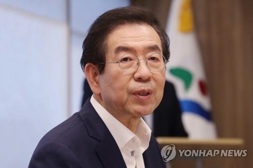 首尔市长朴元淳疑失踪 警方正寻找其下落