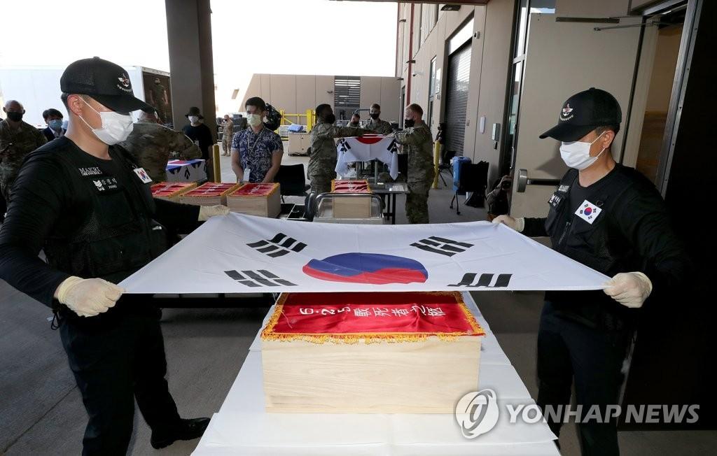 详讯:147具在朝阵亡韩军遗骸回国