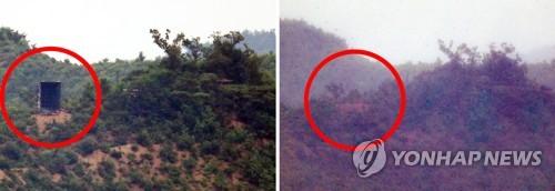 朝鲜暂缓对韩军事行动意图受关注