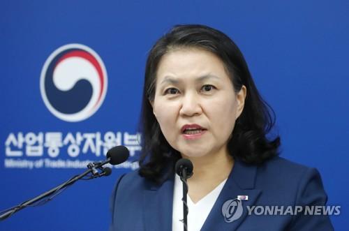 韩贸易代表俞明希将赴世贸组织角逐总干事