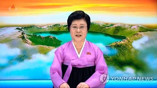朝搁置对韩军事行动后舆论战也全面中断