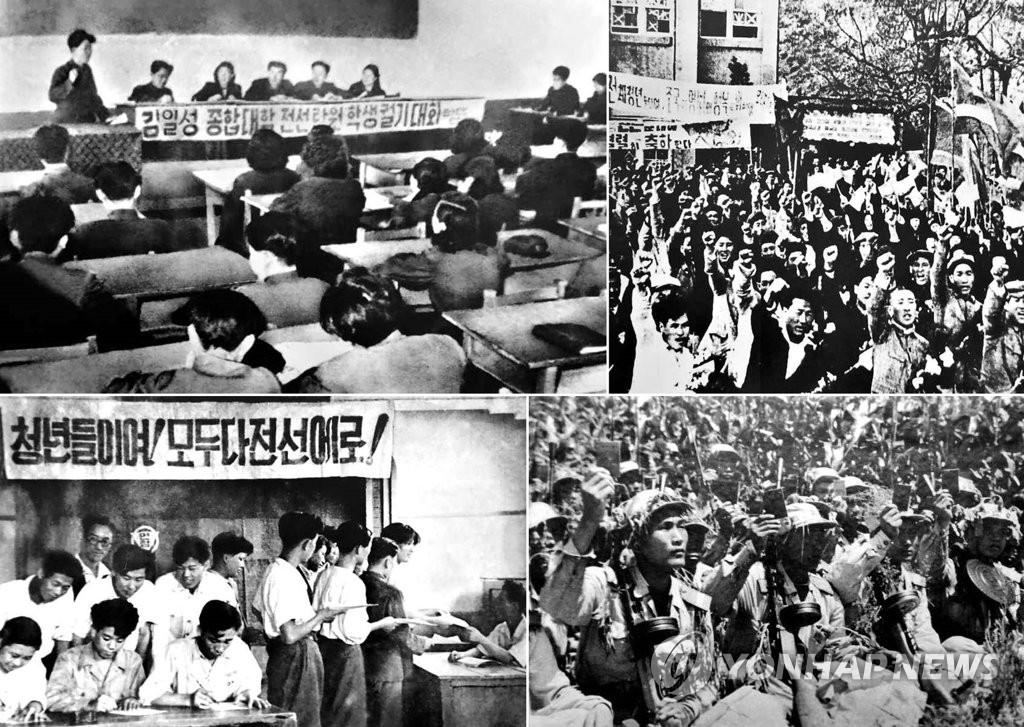 资料图片:2021年6月25日,劳动党机关报《劳动新闻》前三版刊登的韩国战争相关图片。 韩联社/《劳动新闻》官网截图(图片严禁转载复制)