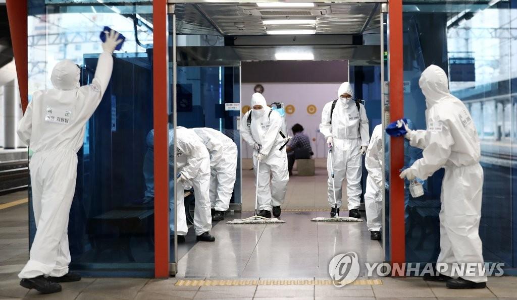 详讯:韩国新增39例新冠确诊病例 累计12602例