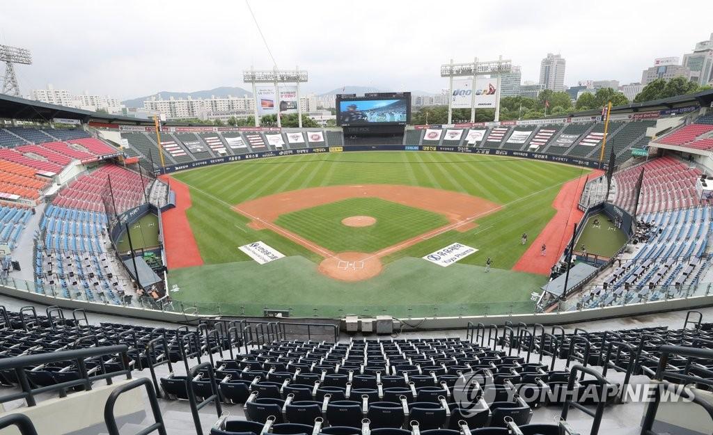 详讯:韩国解除体育赛事观众入场限制
