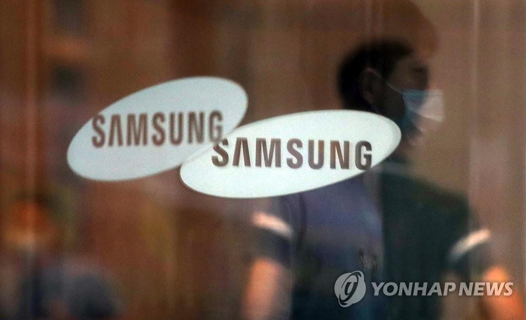 资料图片:三星电子 韩联社