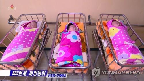 朝鲜产假240天 三胎妈妈只上6小时班