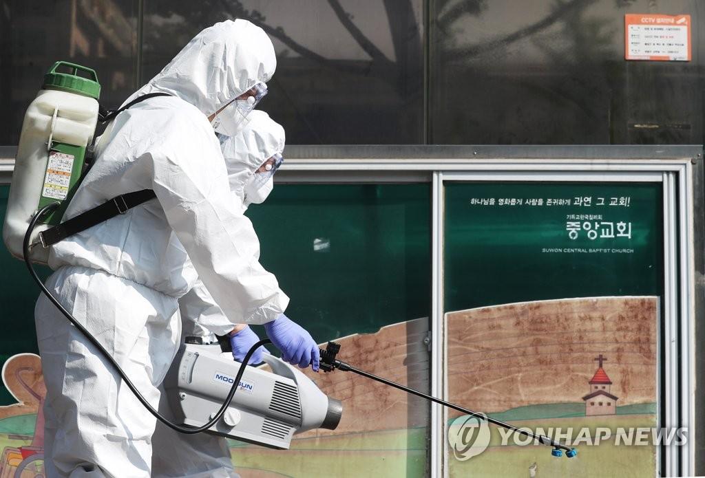 资料图片:6月28日,在京畿道水原市的一家教会,卫生站工作人员展开消毒工作。 韩联社