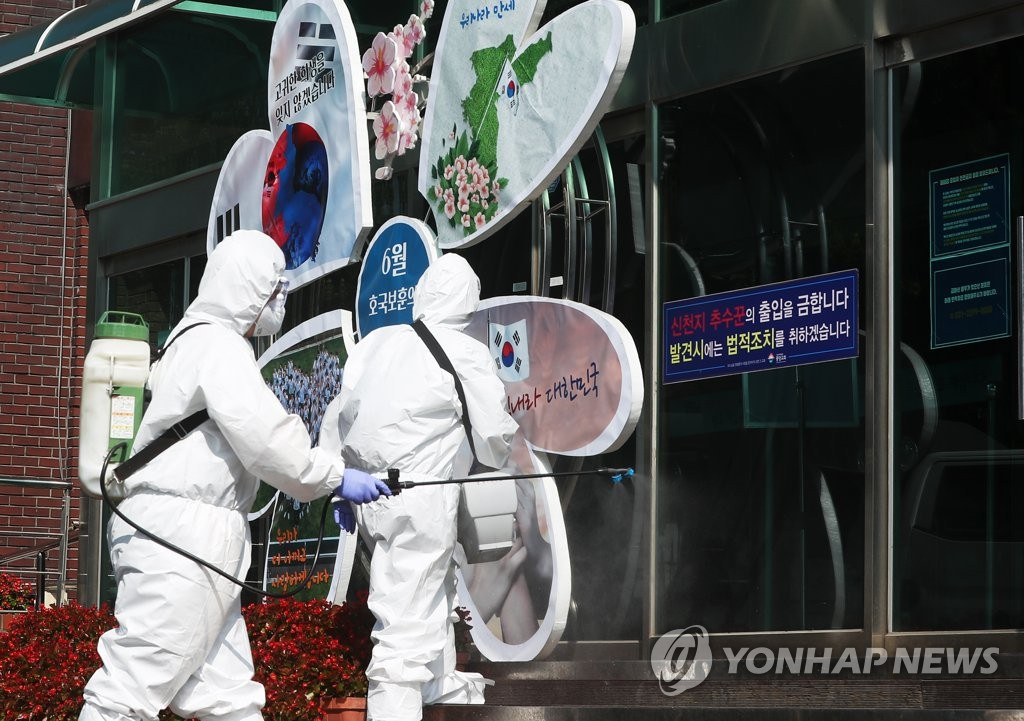 韩国公布分阶段实施社交距离限制措施方案