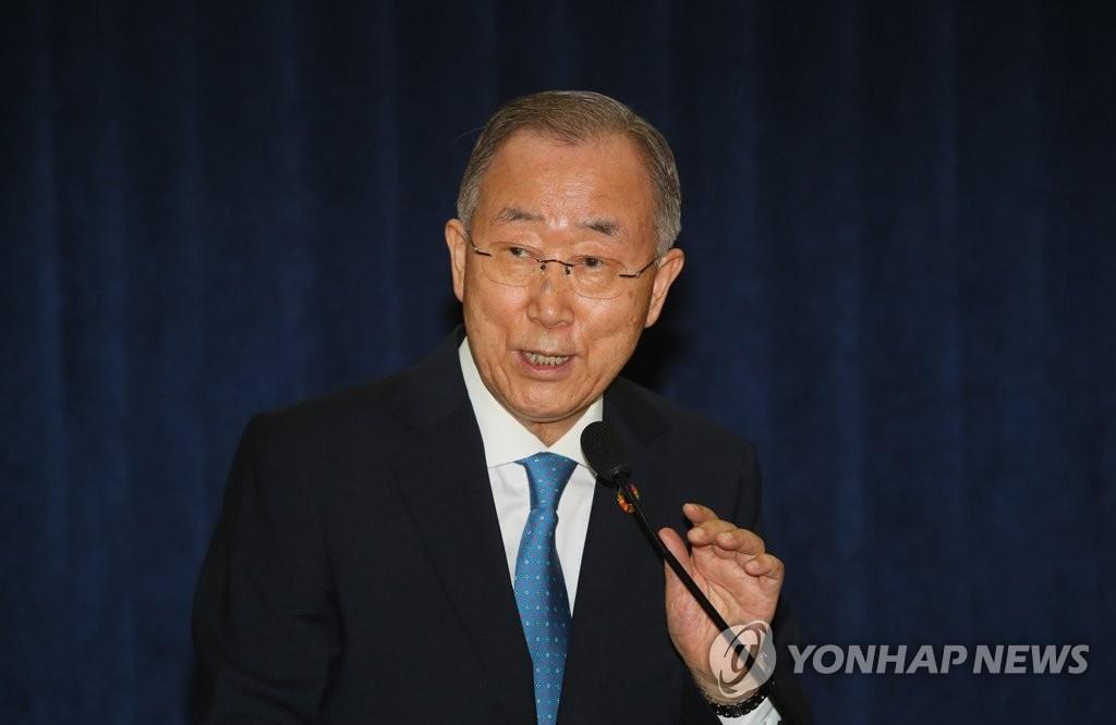 韩治霾首长潘基文:境内雾霾仅三成来自中国