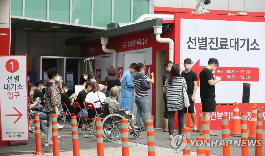 资料图片:6月29日,在位于首尔市冠岳区的一处筛查诊所,市民们等待检测。 韩联社