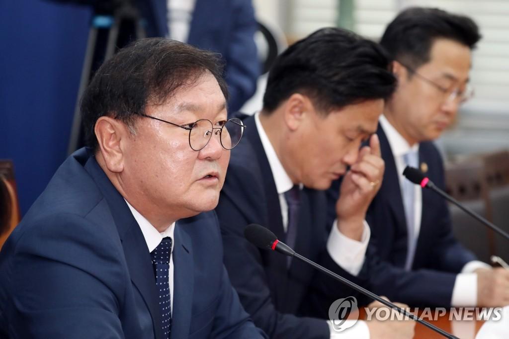 韩国会常委会组建谈判破裂 执政党独揽全席