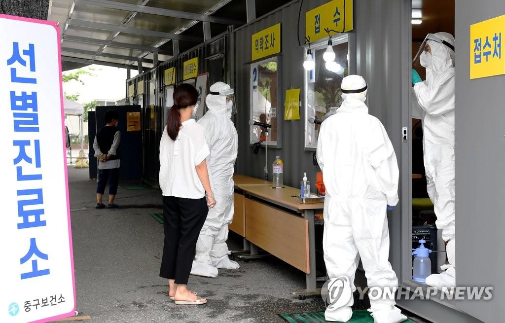 韩国主导设立防疫国际标准化工作组